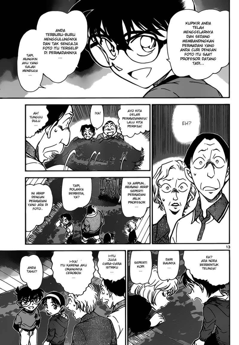 Detective Conan 777 page 13