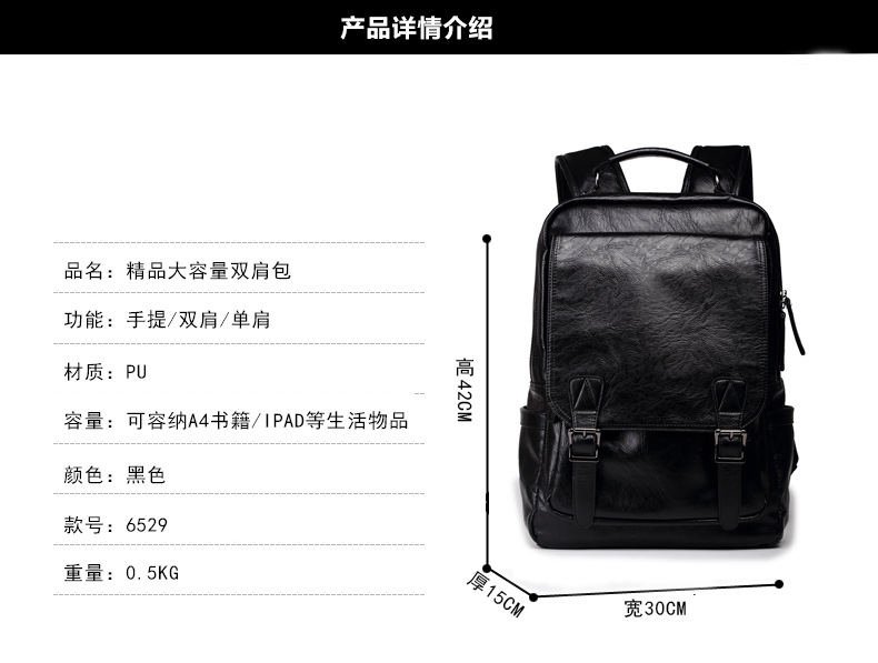 5286a50020 New Durable Leather Backpack Design Travel Laptop Casual Bag 172