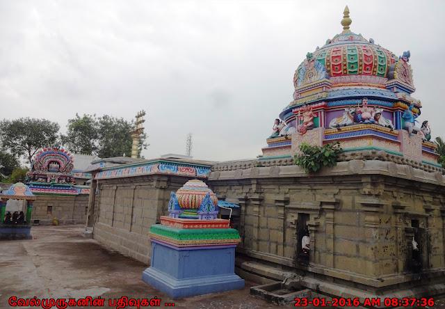 Chenganmaal Siva Temple Near Chennai
