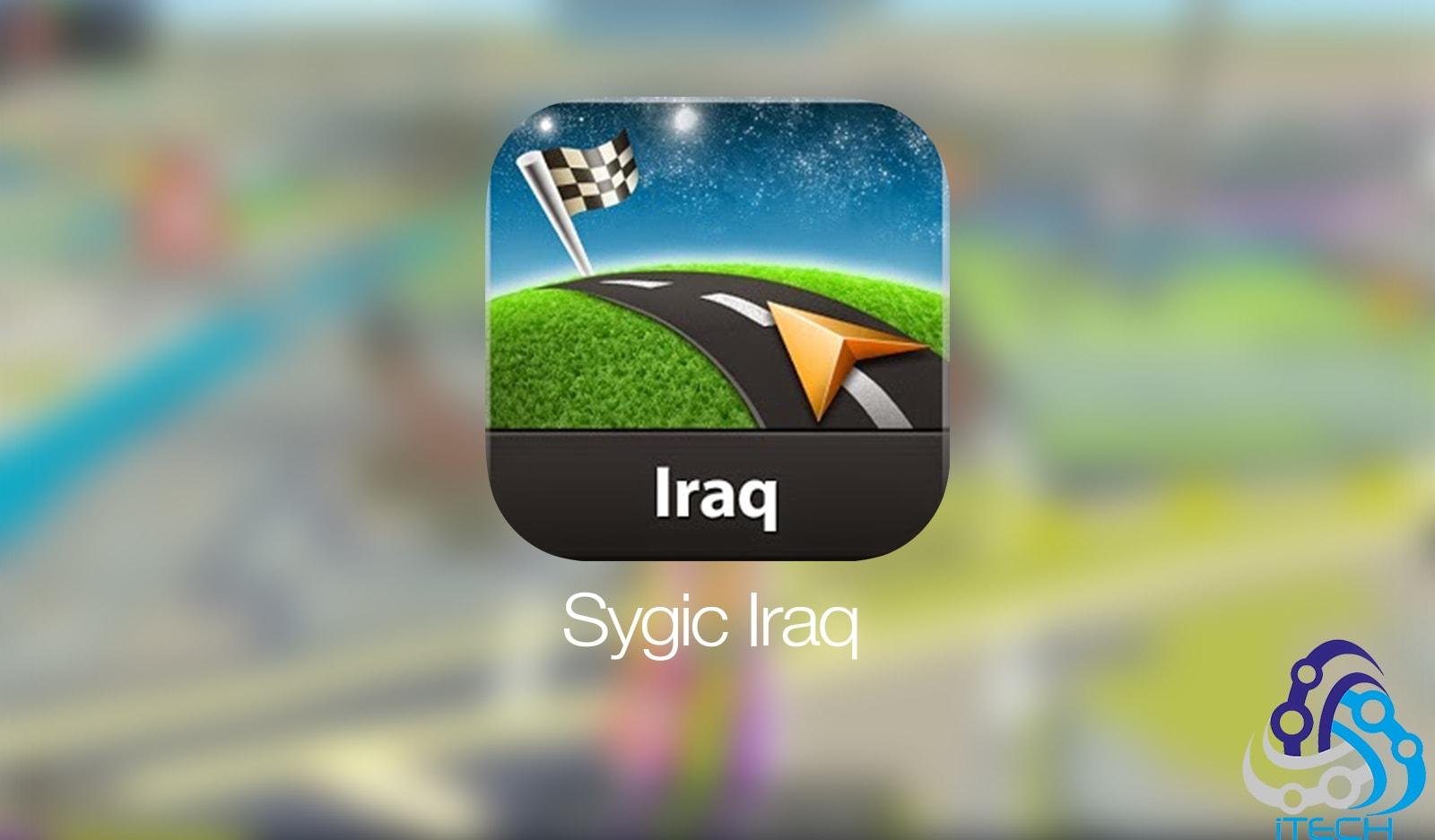 تحميل سايجك العراق للايفون والايباد بدون جلبريك