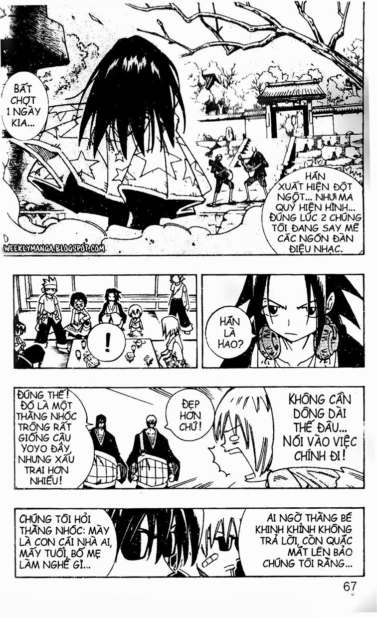Shaman King [Vua pháp thuật] chap 120 trang 7