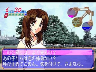 748808-refrain-love-anata-ni-aitai-playstation-screenshot-this-could.jpg