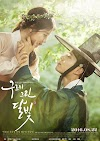 Moonlight Drawn by Clouds/Love in the Moonlight (2016) Batch Subtitle Indonesia