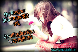 sad,status,punjabi,image
