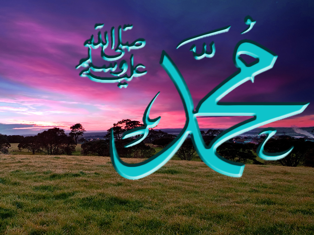 Tweet Share Share Share Sharebeautiful Islamic Wallpapers Muhammad
