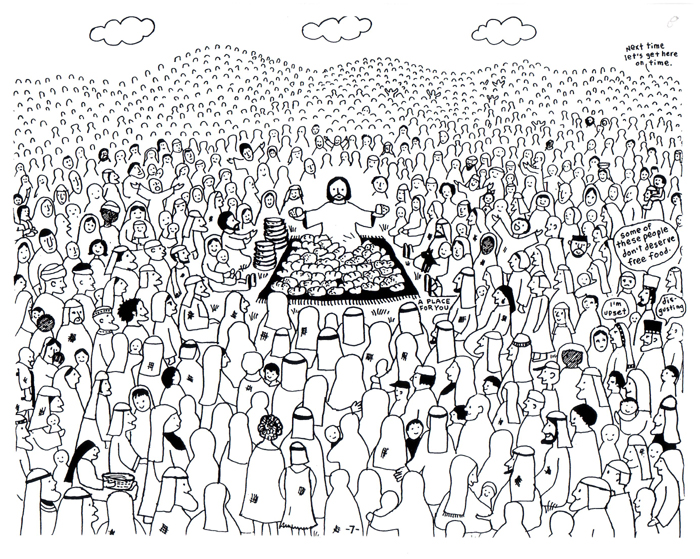 Feeding The Multitudes Allabout Us