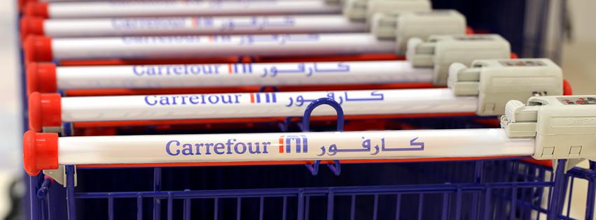 لاتفوت عرض 850 من كارفور الكويتى توفير حتى رأس السنة