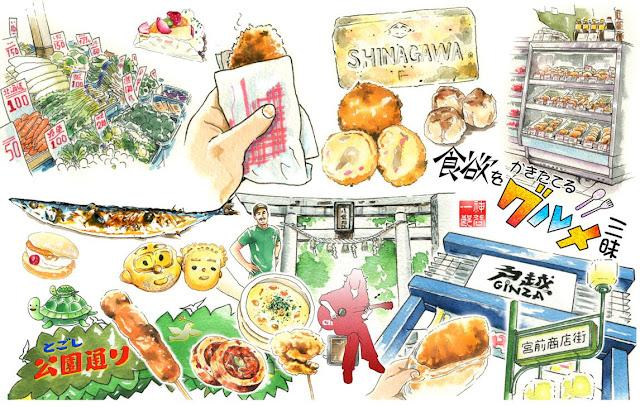 商店街、戸越銀座、銀座、食べ物イラスト、グルメ、水彩、透明水彩、手描き、挿絵、イラスト、絵、資料,イラストレーター検索、イラストレーター一覧、イラスト制作、和風イラスト