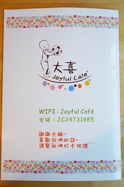 12132506 888048494581730 6964188222790075493 o - 西式料理|大喜 Joyful Cafe