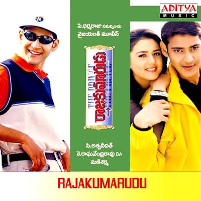 Rajakumarudu (1999) mp3 songs free download rkonmp3.