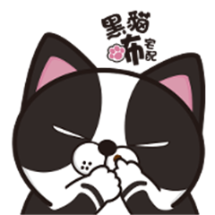 Black cat acting