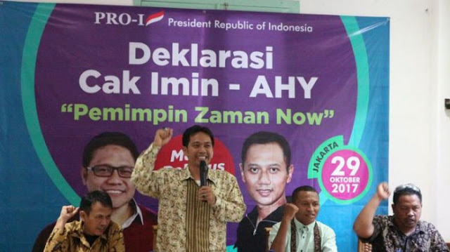 Tak Dilirik Jokowi, PKB Wacanakan Duet Cak Imin-AHY