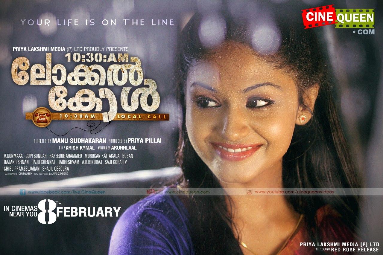 vellithira latest malayalam mp3 songs free download