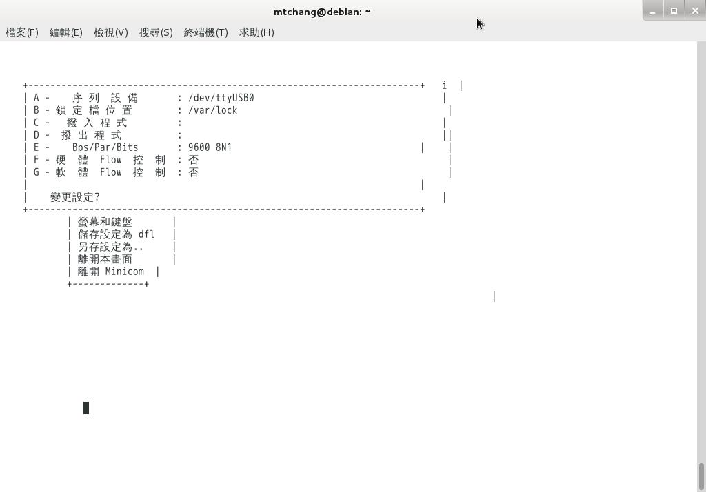 八克里: Linux 下使用終端機連接switch (minicom)