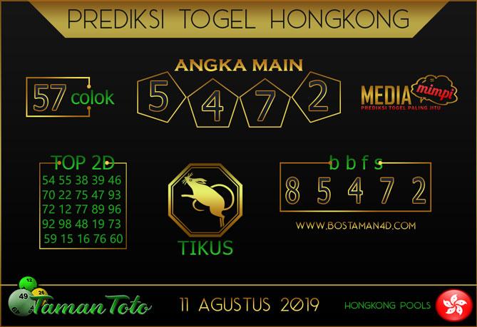 Prediksi Togel HONGKONG TAMAN TOTO 11 AGUSTUS 2019