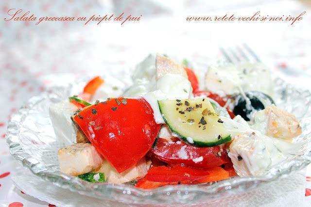 Salata greceasca cu piept de pui