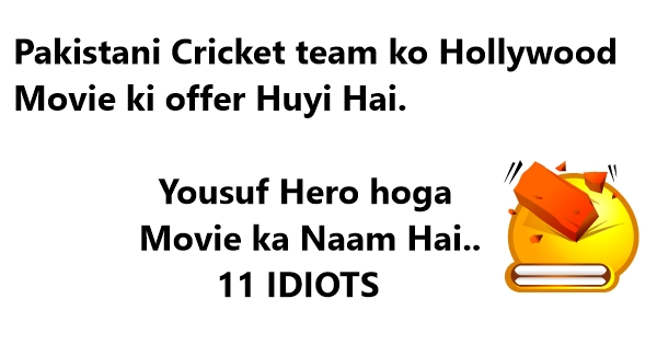 funny cricket one liners
