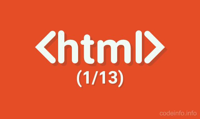 Belajar HTML - Pendahuluan HTML