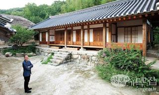 แบบบ้านสไตล์เกาหลี