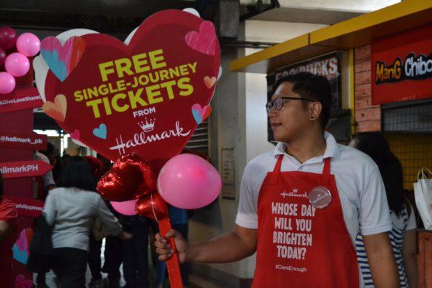 hallmark valentines promo at MRT