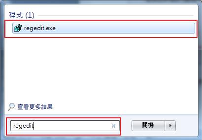 玩轉i設計 - 喬巴船長: Internet Explorer 11 (IE 11) 相容性檢示設定:使用reg登錄檔一鍵完成登入設定