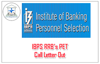 IBPS RRB-V Pre-Exam Training Call Letters Out- Check Here: