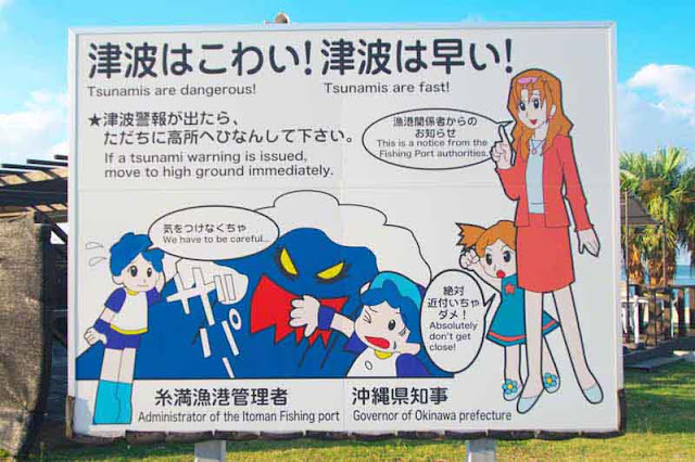 Japanese and English tsunami advice