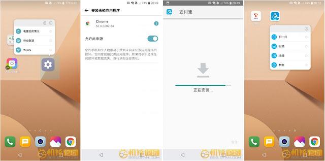 Android Oreo LG G6