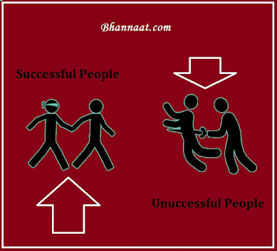 Difference Between Successful and Unsuccessful Person in Hindi