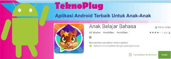 aplikasi keren untuk android paling berguna buat anak-anak