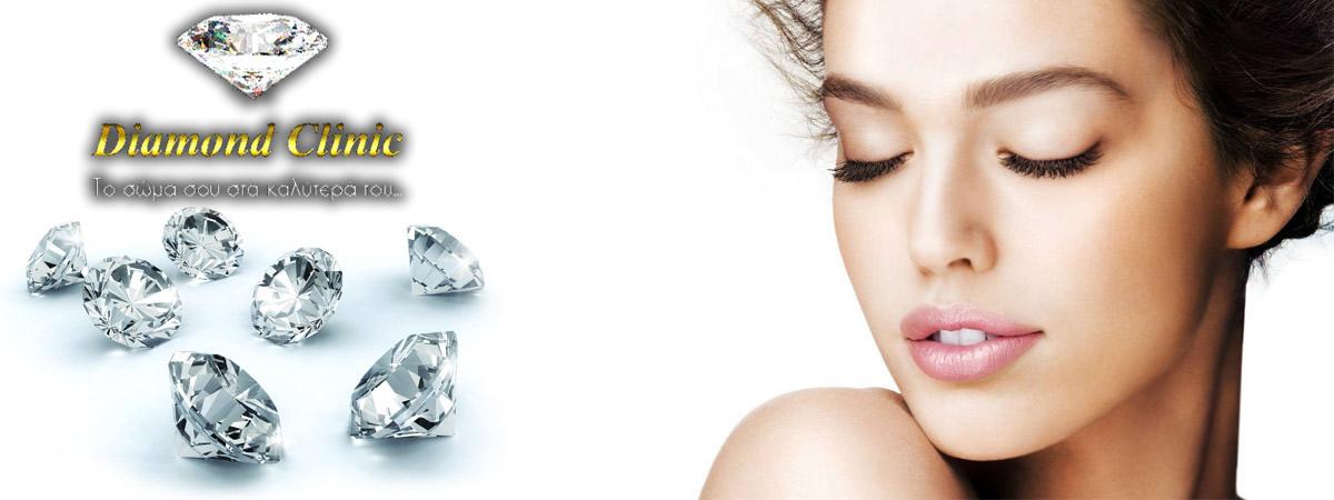 Diamond Plus: Λάμψτε στις γιορτές με το μυστικό των Star του Hollywood !