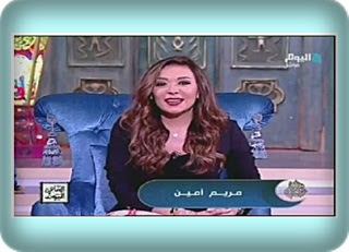برنامج القاهرة اليوم حلقة يوم الجمعة 24 6 2016 مع مريم أمين