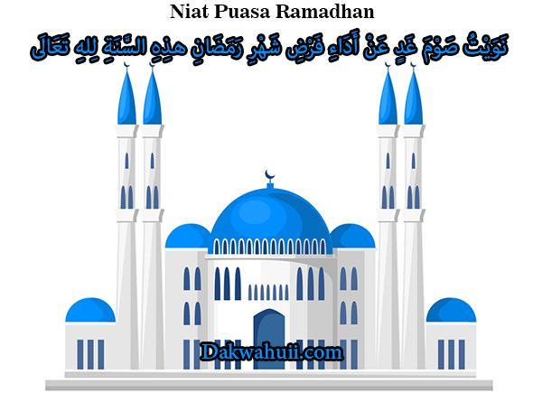 Gambar Niat puasa Ramadhan