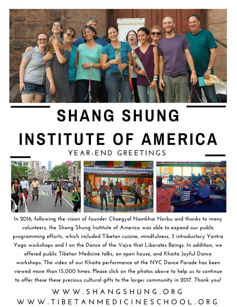 Tsegyalgar East Community Blog Year End Greetings From Shang Shung