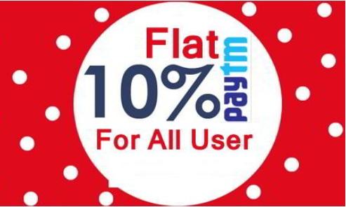 Cheap mobile recharge flat 10 percent discount on mobile for Discount mobili on line