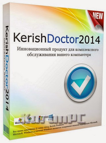 Kerish Doctor 2014 4.60 + Key