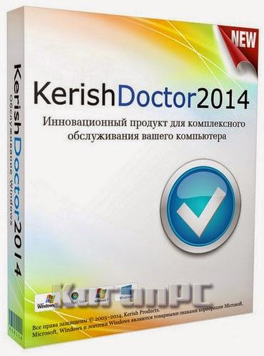 Kerish Doctor 2014 4.60 + Key