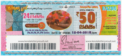 kerala lottery 12/4/2018, kerala lottery result 12.4.2018, kerala lottery results 12-04-2018, karunya plus lottery KN 208 results 12-04-2018, karunya plus lottery KN 208, live karunya plus lottery KN-208, karunya plus lottery, kerala lottery today result karunya plus, karunya plus lottery (KN-208) 12/04/2018, KN 208, KN 208, karunya plus lottery K208N, karunya plus lottery 12.4.2018, kerala lottery 12.4.2018, kerala lottery result 12-4-2018, kerala lottery result 12-4-2018, kerala lottery result karunya plus, karunya plus lottery result today, karunya plus lottery KN 208, www.keralalotteryresult.net/2018/04/12 KN-208-live-karunya plus-lottery-result-today-kerala-lottery-results, keralagovernment, result, gov.in, picture, image, images, pics, pictures kerala lottery, kl result, yesterday lottery results, lotteries results, keralalotteries, kerala lottery, keralalotteryresult, kerala lottery result, kerala lottery result live, kerala lottery today, kerala lottery result today, kerala lottery results today, today kerala lottery result, karunya plus lottery results, kerala lottery result today karunya plus, karunya plus lottery result, kerala lottery result karunya plus today, kerala lottery karunya plus today result, karunya plus kerala lottery result, today karunya plus lottery result, karunya plus lottery today result, karunya plus lottery results today, today kerala lottery result karunya plus, kerala lottery results today karunya plus, karunya plus lottery today, today lottery result karunya plus, karunya plus lottery result today, kerala lottery result live, kerala lottery bumper result, kerala lottery result yesterday, kerala lottery result today, kerala online lottery results, kerala lottery draw, kerala lottery results, kerala state lottery today, kerala lottare, kerala lottery result, lottery today, kerala lottery today draw result, kerala lottery online purchase, kerala lottery online buy, buy kerala lottery online