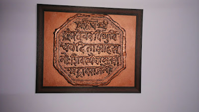 Rajmudra with frame