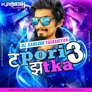 !-Tapori-Jhatka-Vol.3-DJ-Kamlesh-Talsaniya