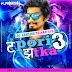 Tapori Jhatka Vol.3 - DJ Kamlesh Talsaniya
