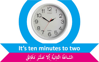 telling time in arabic language