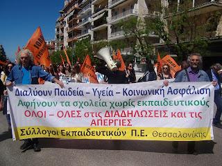 Το υπουργείο παιδείας της κυβέρνησης ΣΥΡΙΖΑ – ΑΝΕΛ, όχι μόνο δεν έβαλε σε συζήτηση το θέμα απόσυρσης των  μέτρων, αλλά υπεραμύνθηκε της «παιδαγωγικής» κατεύθυνσης του «κόβε – ράβε – ξήλωνε» και του ότι ο κάθε εκπαιδευτικός «θα κάνει ό,τι περισσεύει, όπου βρεθεί», προκειμένου να ικανοποιηθούν οι κόφτες που συμφώνησε με ΕΕ - ΔΝΤ.