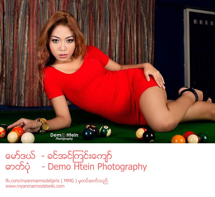 Khin Ingyin Kyaw Photoshoot with Demo Htein Photography