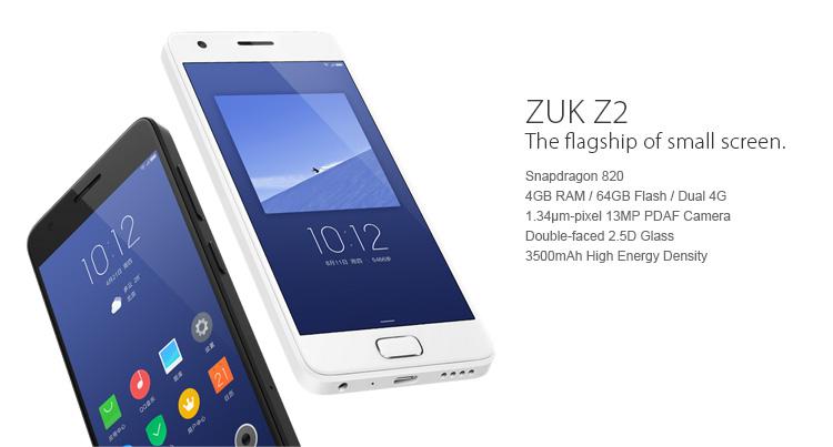 مواصفات وسعر Lenovo ZUK Z2 بالصور والفيديو