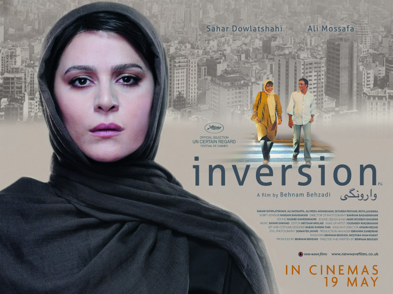 inversion movie poster