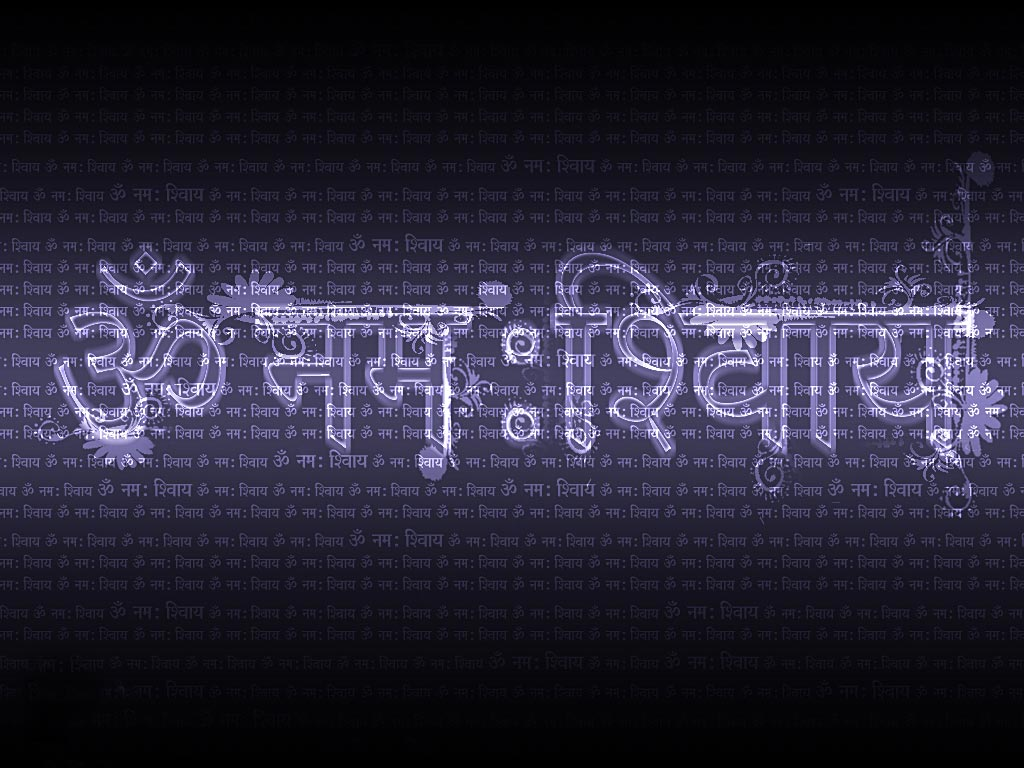 om hd wallpapers with om namah shivaya mantra meaning images | god