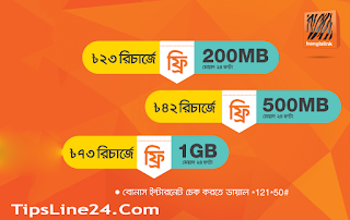 Banglalink 200MB 500MB and 1GB Free Internet on Recharge