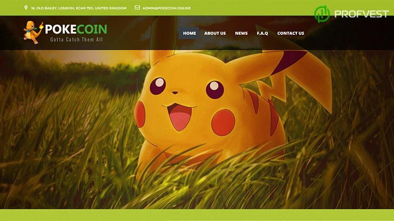 Повышение Pokecoin Online