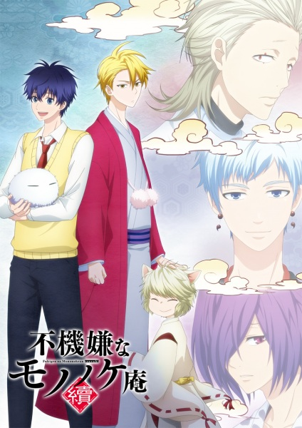 Download Anime Fukigen na Mononokean S2 Subtitle Indonesia Batch 360p 480p 720p